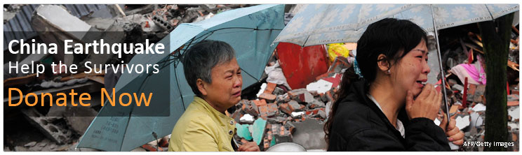 China Earthquake : Donate Now